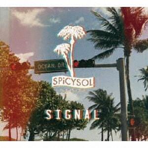 SPiCYSOL/SIGNAL