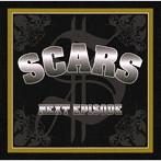柴咲コウ出演:SCARS/NEXT