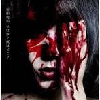 前田愛出演:前田愛郎/私は誰?僕はどこ?