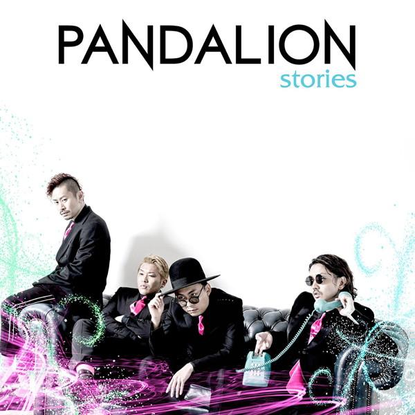 パンダライオン/stories