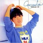 伊藤つかさ出演:伊藤つかさ/Crescendo