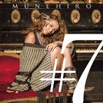 MUNEHIRO/#7(初回限定盤)(DVD付)