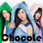玉川来夢出演:ChocoLe/くちぶえピューピュー(初回限定盤A)(DVD付)