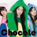 橋本楓出演:ChocoLe/くちぶえピューピュー(初回限定盤C)(DVD付)