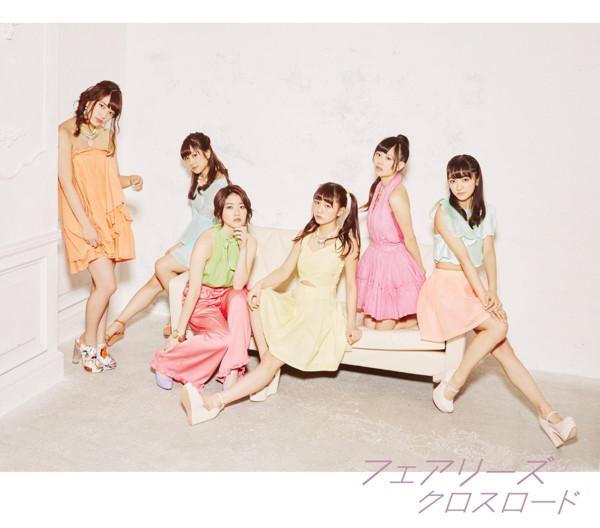 フェアリーズ/クロスロード(DVD付)