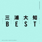 三浦大知/BEST(Blu-ray Disc付)