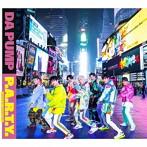 DA PUMP/P.A.R.T.Y. ~ユニバース・フェスティバル~(初回生産限定盤)(Music Video Making DVD付)