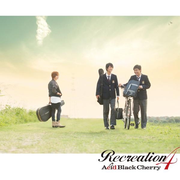 Acid Black Cherry/Recreation 4(DVD付)