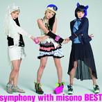 misono出演:misono/symphony