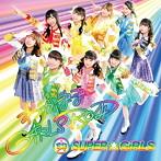 SUPER☆GiRLS/わがまま GiRLS ROAD(Blu-ray Disc付)