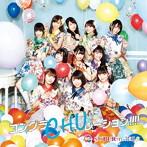 SUPER☆GiRLS/コングラCHUレーション!!!!(TYPE-B)(Blu-ray