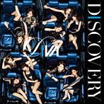 宮澤佐江出演:DIVA/DISCOVERY(Type-B)(DVD付)