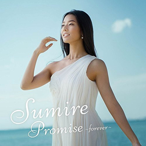 Sumire/Promise〜forever〜