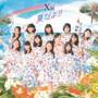 X21/夏だよ!!