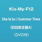 Kis-My-Ft2/Sha la la☆Summer Time(初回生産限定盤A)(DVD付)