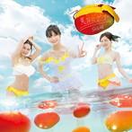 SKE48/意外にマンゴー(TYPE-A)(初回生産限定盤)(DVD付)