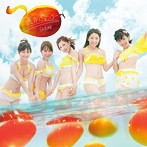 SKE48/意外にマンゴー(TYPE-C)(初回生産限定盤)(DVD付)