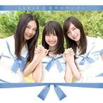 SKE48/意外にマンゴー(TYPE-A)(通常盤)(DVD付)