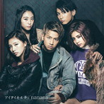 夏菜出演:lol/アイタイキモチ/nanana(DVD付)
