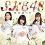 SKE48/無意識の色(TYPE-A)(初回生産限定盤)(DVD付)