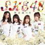 SKE48/無意識の色(TYPE-B)(初回生産限定盤)(DVD付)