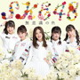 SKE48/無意識の色(TYPE-C)(初回生産限定盤)(DVD付)