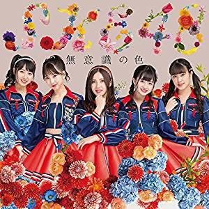 SKE48/無意識の色(TYPE-C)(通常盤)(DVD付)