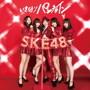 SKE48/いきなりパンチライン(TYPE-A)(初回生産限定盤)(DVD付)