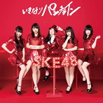 SKE48/タイトル未定(TYPE-D)(初回生産限定盤)(DVD付)