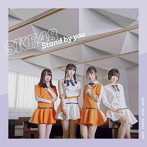 SKE48/Stand by you(TYPE-B)(通常盤)(DVD付)
