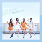 SKE48/Stand by you(TYPE-C)(通常盤)(DVD付)