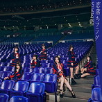 SKE48/恋落ちフラグ(Type-A)(初回生産限定盤)(DVD付)