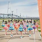 松井珠理奈出演:SKE48/恋落ちフラグ(Type-B)(通常盤)(DVD付)