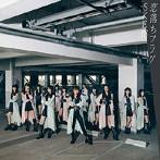 松井珠理奈出演:SKE48/恋落ちフラグ(Type-C)(通常盤)(DVD付)