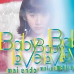 遠藤舞出演:遠藤舞/Baby