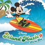 平井大/Disney Island Music