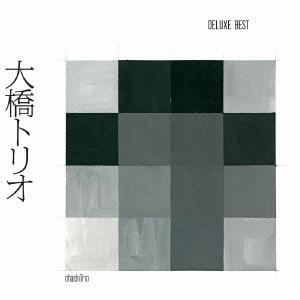大橋トリオ/大橋トリオ-デラックスベスト-(DVD付)
