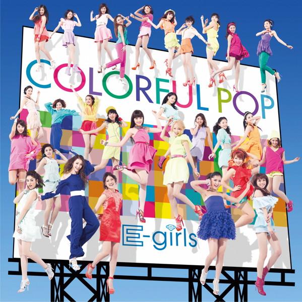 E-girls/COLORFUL POP