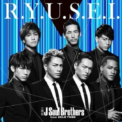 三代目 J Soul Brothers from EXILE TRIBE/R.Y.U.S.E.I.(DVD付)