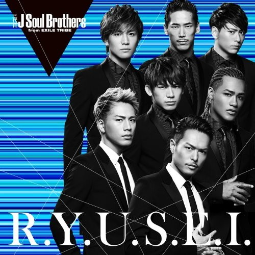 三代目 J Soul Brothers from EXILE TRIBE/R.Y.U.S.E.I.