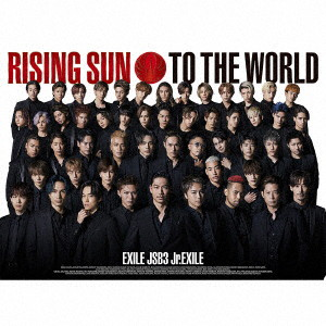 EXILE TRIBE/RISING SUN TO THE WORLD(初回生産限定盤)(DVD付)