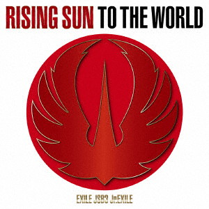 EXILE TRIBE/RISING SUN TO THE WORLD(Blu-ray Disc付)