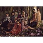 E-girls/Pain,pain(初回生産限定盤)(DVD付)
