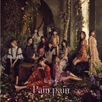 E-girls/Pain,pain