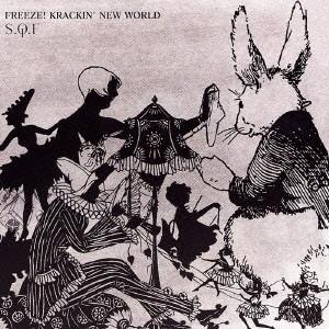 S.Q.F./FREEZE!KRACKIN'NEW WORLD(CCCD)