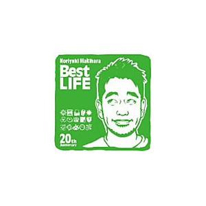 槇原敬之/Noriyuki Makihara 20th Anniversary「Best LIFE」(リマスタリング盤)