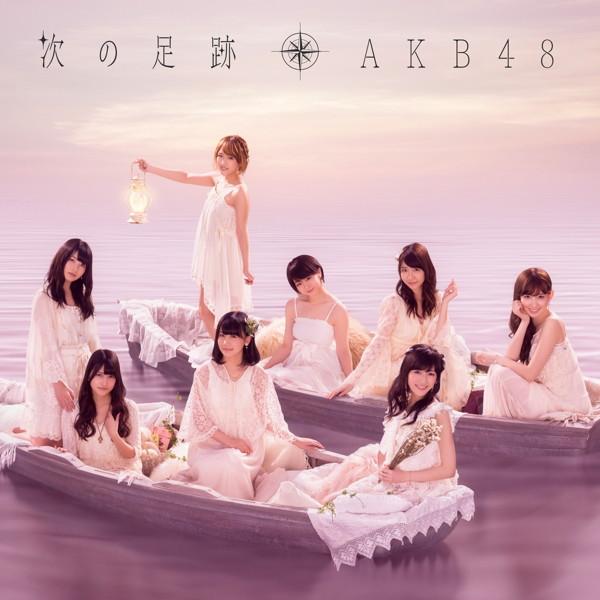 AKB48/次の足跡(Type A)(通常盤)