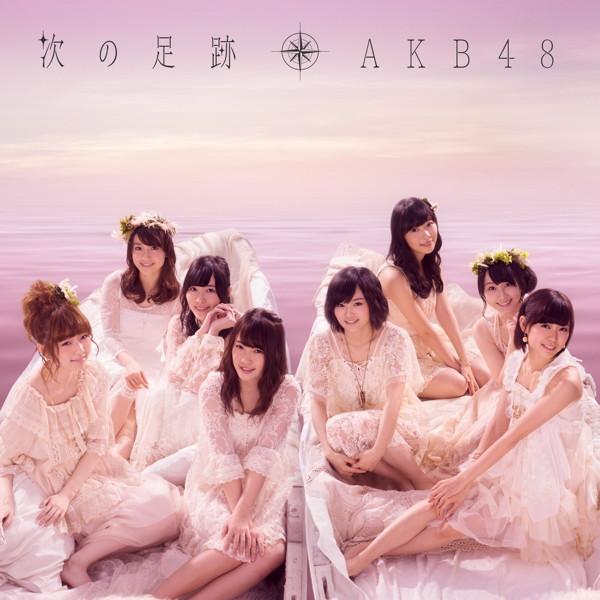 AKB48/次の足跡(Type B)