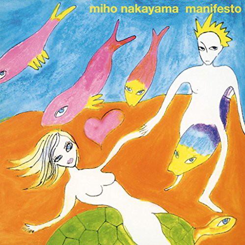 中山美穂/manifesto