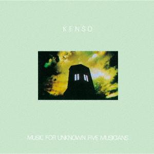 KENSO/イン・コンサート